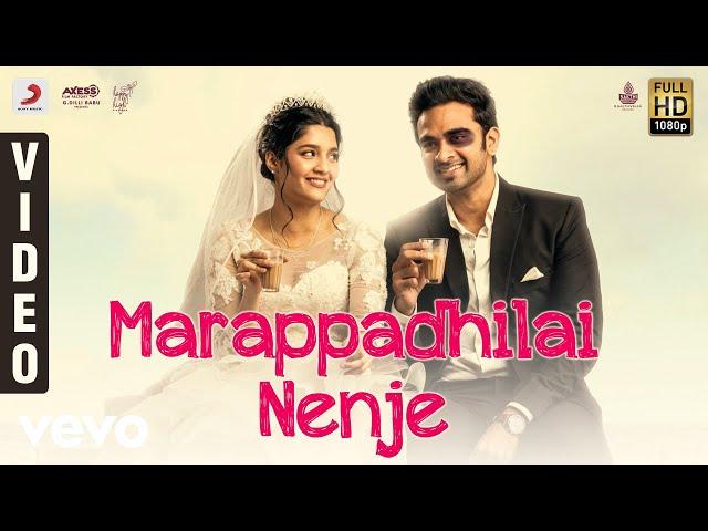 Oh My Kadavule - Marappadhilai Nenje Video | Ashok Selvan, Ritika Singh