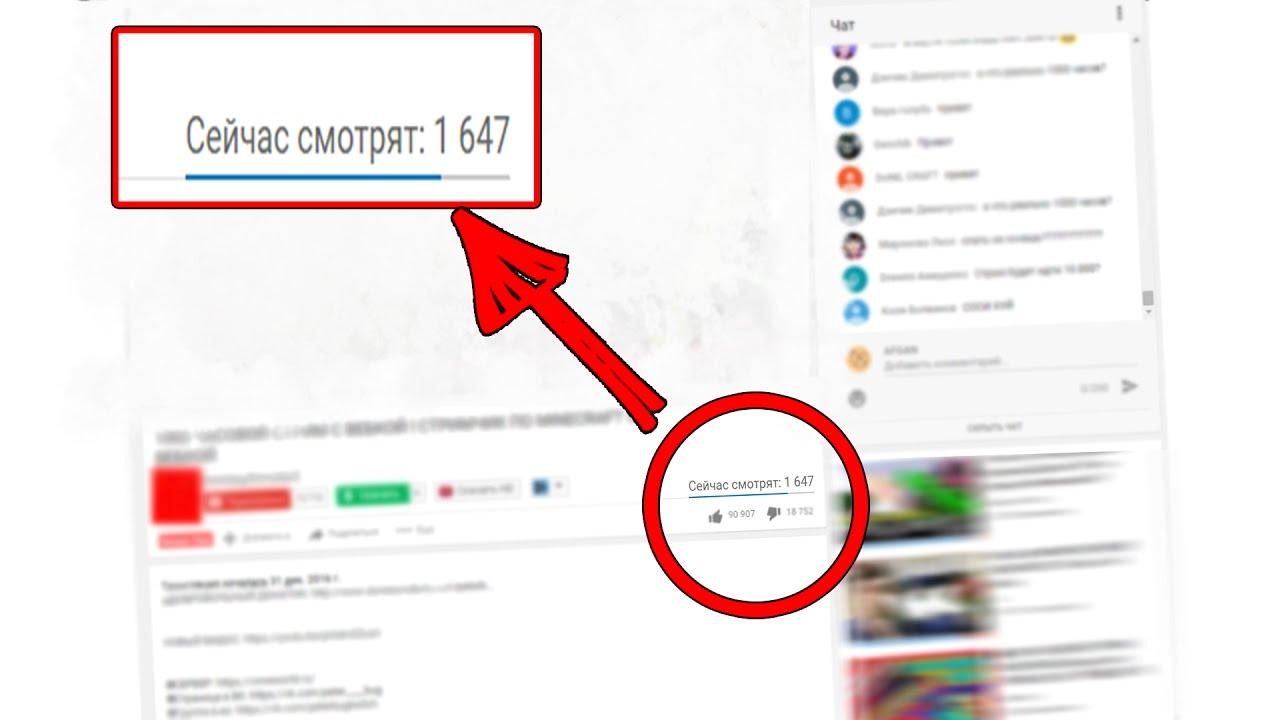 Накрутка подписчиков на youtube бот