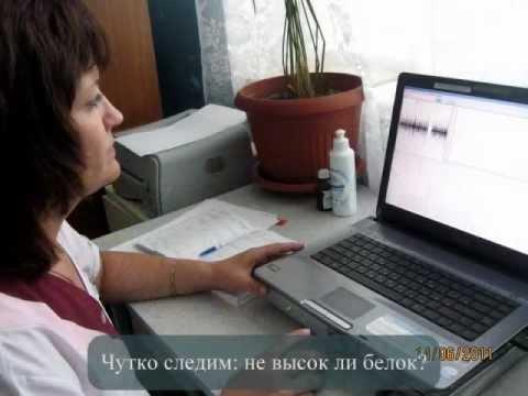 Работа акушерки Сафонова С.Г.