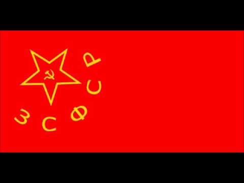 National Anthem of the Transcaucasian FSSR (vocal)