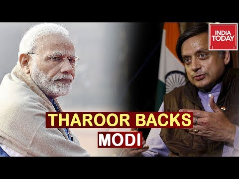 Cong Vertically Divided On Demonising PM Modi; Shashi Tharoor Praises NaMo