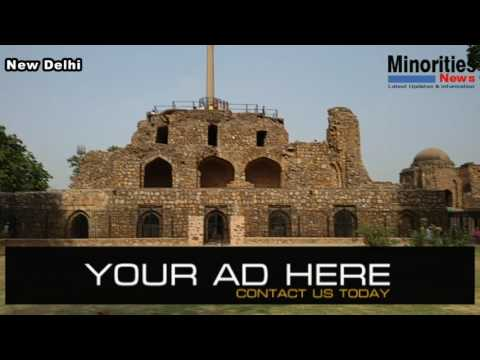 Dargah Feroz shah kotla | Jinnati masjid