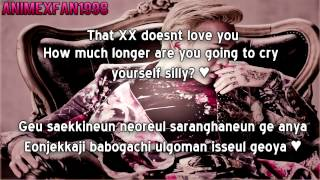 THAT XX [no beep ver] - G-Dragon (ROMANIZATION/ENGLISH TRANSLATION)