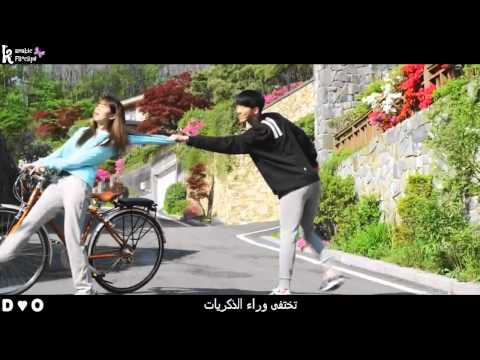 Who Are You  School 2015  [ Ost Part 2 ] Fly With The Wind :  Baechigi Ft Punch