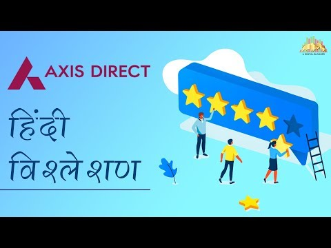 एक्सिस डाइरेक्ट का विश्लेषण, Axis Direct Review - Pricing, Trading Platforms, Exposure
