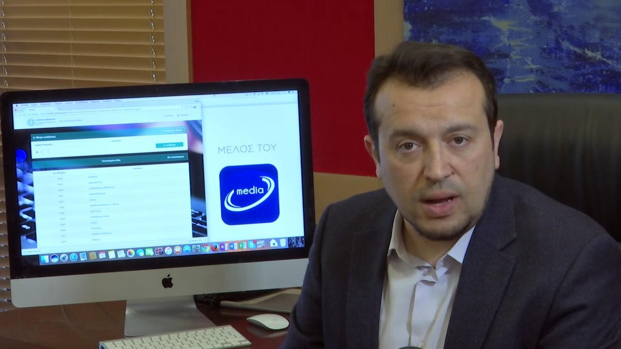 Αποτέλεσμα εικόνας για ΤΟΥ ΝΙΚΟΥ ΠΑΠΠΑ, υπουργού Ψηφιακής Πολιτικής, Τηλεπικοινωνιών και Ενημέρωσης