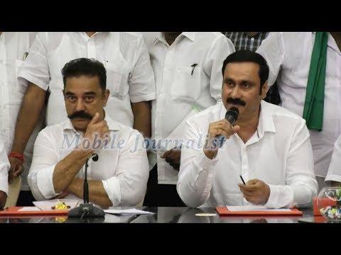 Kamal & Anbumani ஒரே மேடையில் சரவெடி பேச்சு | Latest | Cauvery Issue | Full Speech