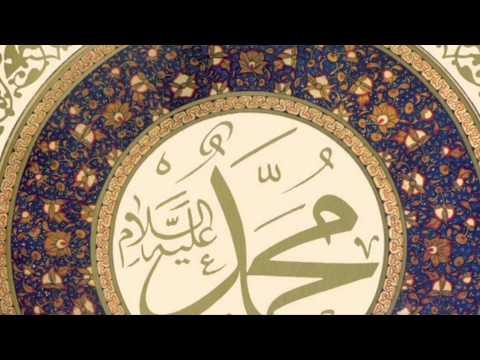 | Dua Iftitah | English Recitation | Hajj Mohammad Taleb | 2014 |