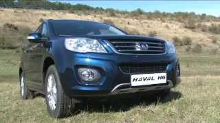 Great Wall Hover H6 тест драйв