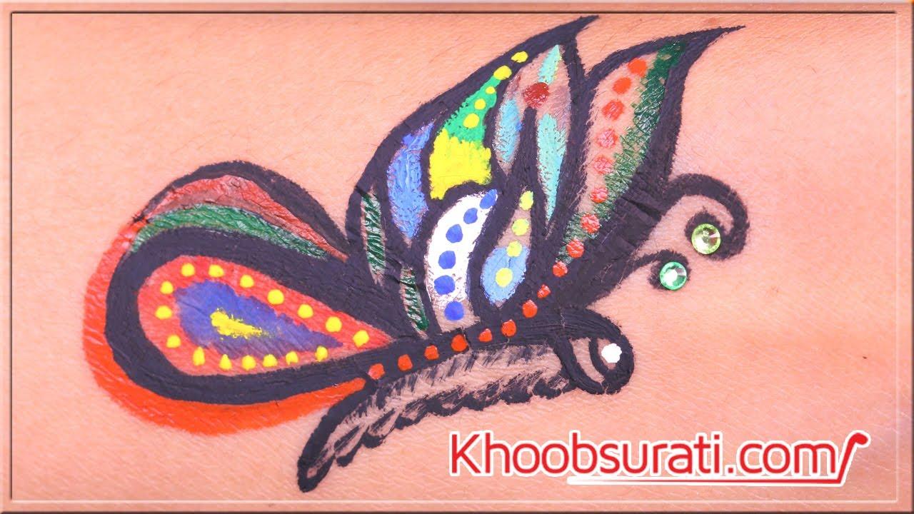 Butterfly tattoo body art do it yourself khoobsurati youtube solutioingenieria Images