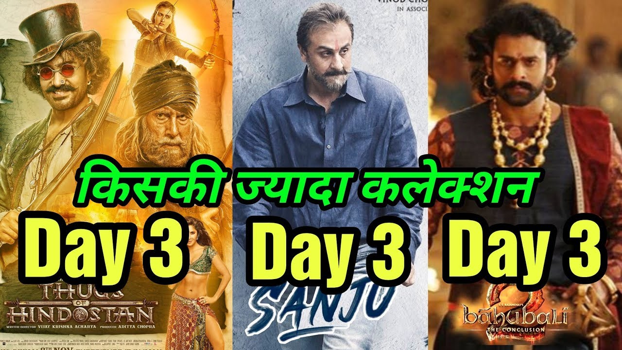 thugs of hindustan 1st day box office collection