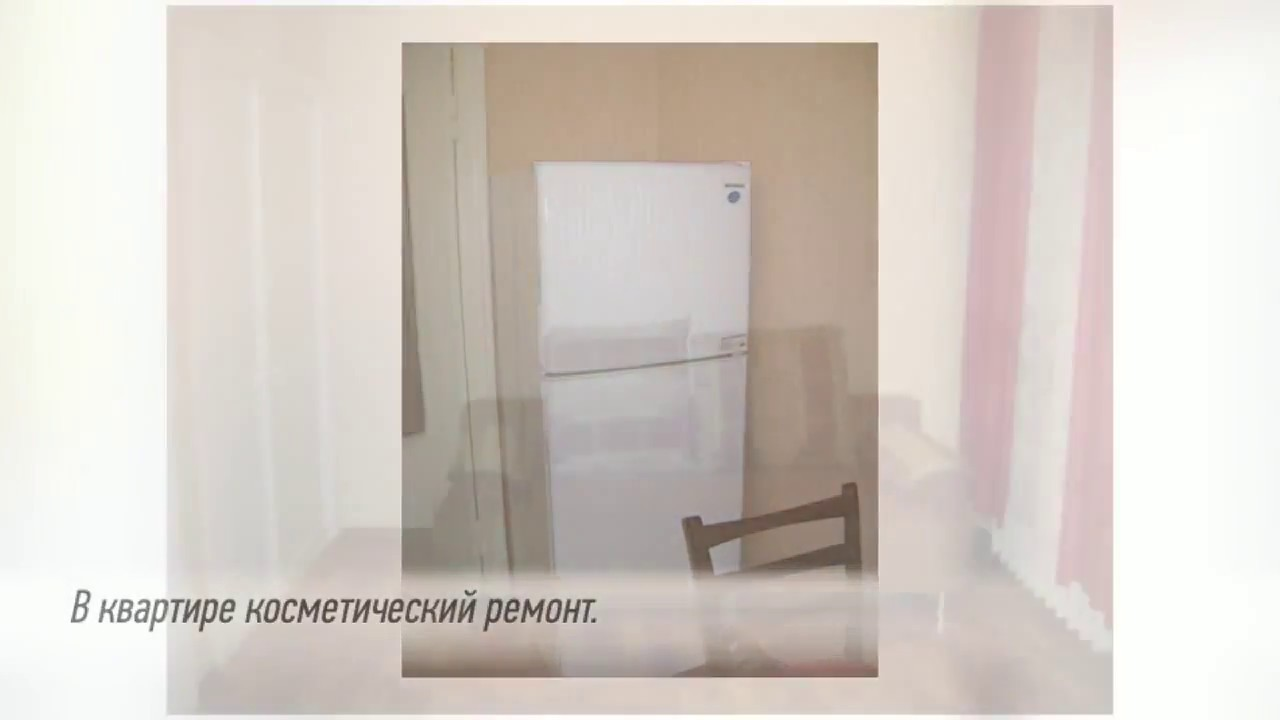Снять квартиру в Москве. Снять однокомнатную квартиру м ...