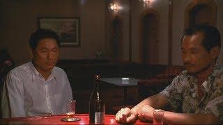 Sonatine ソナチネ (1993) | Bar Scene Actors: Beat Takeshi, Aya Kokumai, Tetsu Watanabe Director: Beat Takeshi © 1993 Shochiku Company Limited 松竹株式 ...