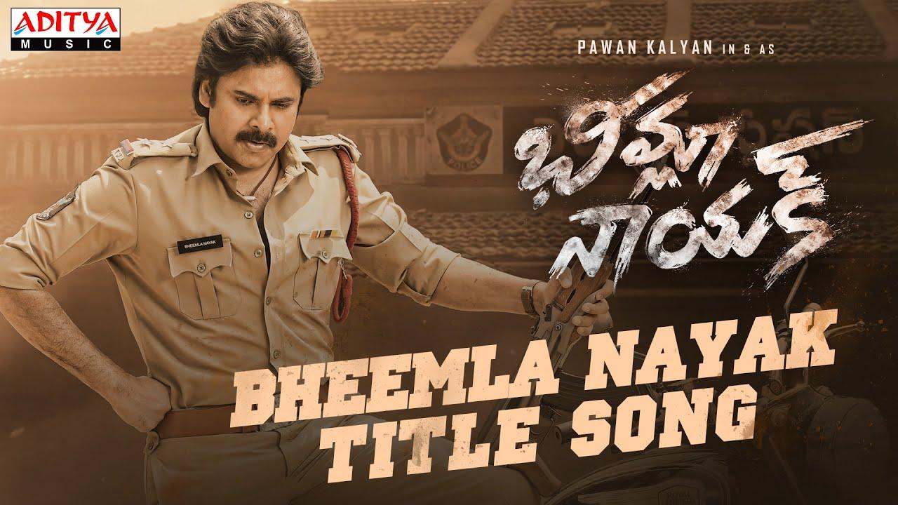Download Bheemla Nayak Title Song | Pawan Kalyan | Rana Daggubati | Saagar K Chandra | Trivikram | Thaman S