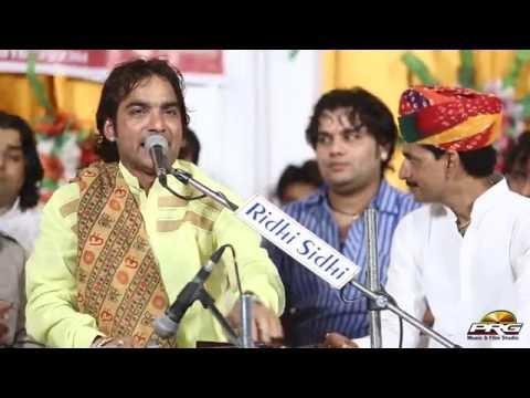 Bhomiya Ji Maharaj Bhajan | Aavo Aavo Dev Bhomiya | Mahendra Singh Rathore | Rajasthani Live Bhajan