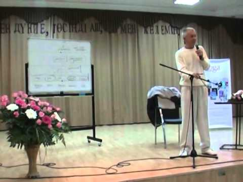 А.Г.Хакимов: Эволюция сознания (07.04.2011)