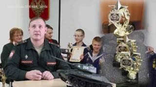 Санкт Петербургский кадетский военный корпус документальный фильм Замена