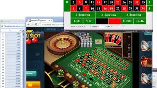 """Как не проиграть в казино? Работа спецутилиты+программы """"RouletteFull""""."""