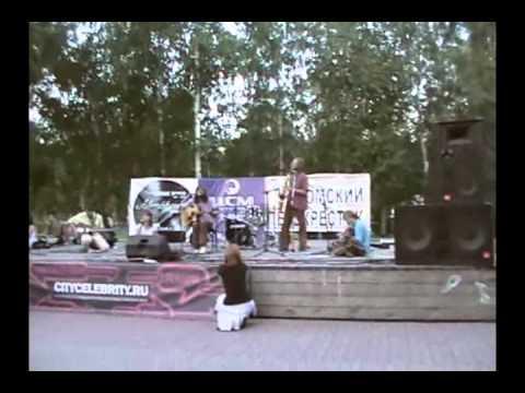Сын Вождя - Ключи (Tomsk fest) | Syn Vozhdja - Keys (Tomsk fest)