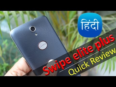 swipe-elite-plus-quick-unboxing-&-first-review-with-details