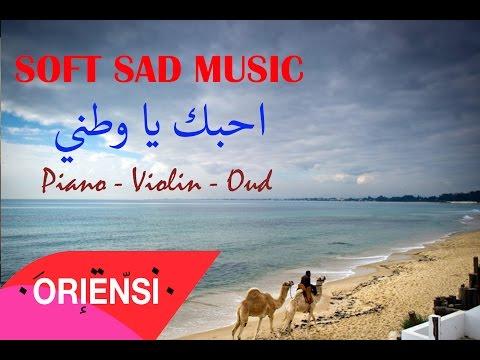 O R I E N S I ✪ أحبك يا وطني Mon Pays.. Je t'aime ! (Instrumental Music / Oud - Piano & Violin) عود
