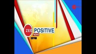 Zee Positive News: Watch positive new stories of the day