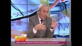 Офшорная зона на Дальнем Востоке(Идея о внутренних оффшорах обсуждалась ещё до финансовых проблем Кипра. А сейчас этот вопрос стал особенно..., 2013-03-28T02:48:22.000Z)