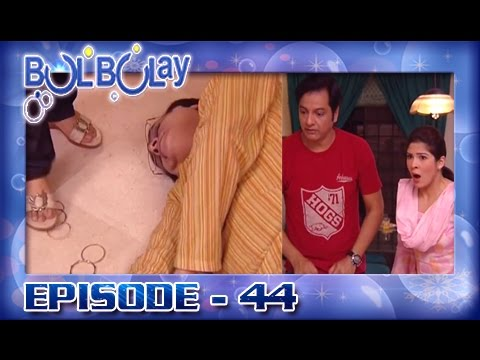 Bulbulay Ep 44 - ARY Digital Drama