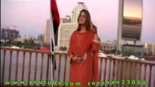 Ghazala javed Singer bulletin Geo News * geo news breaking news * Peshawar Pakistan *