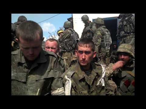 Полонені військовослужбовці РФ,