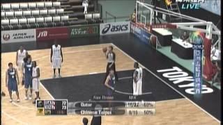 2012亞洲盃籃球-最後1分鐘精華-田壘絕殺灌籃擊敗卡達-中華隊晉級8強