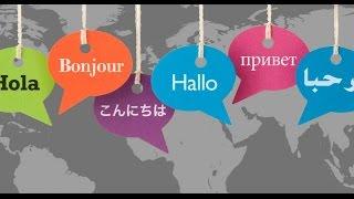 أصعب لغة في العالم – لم أكن أعلم