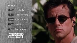 Фильмы с Сильвестром Сталлоне