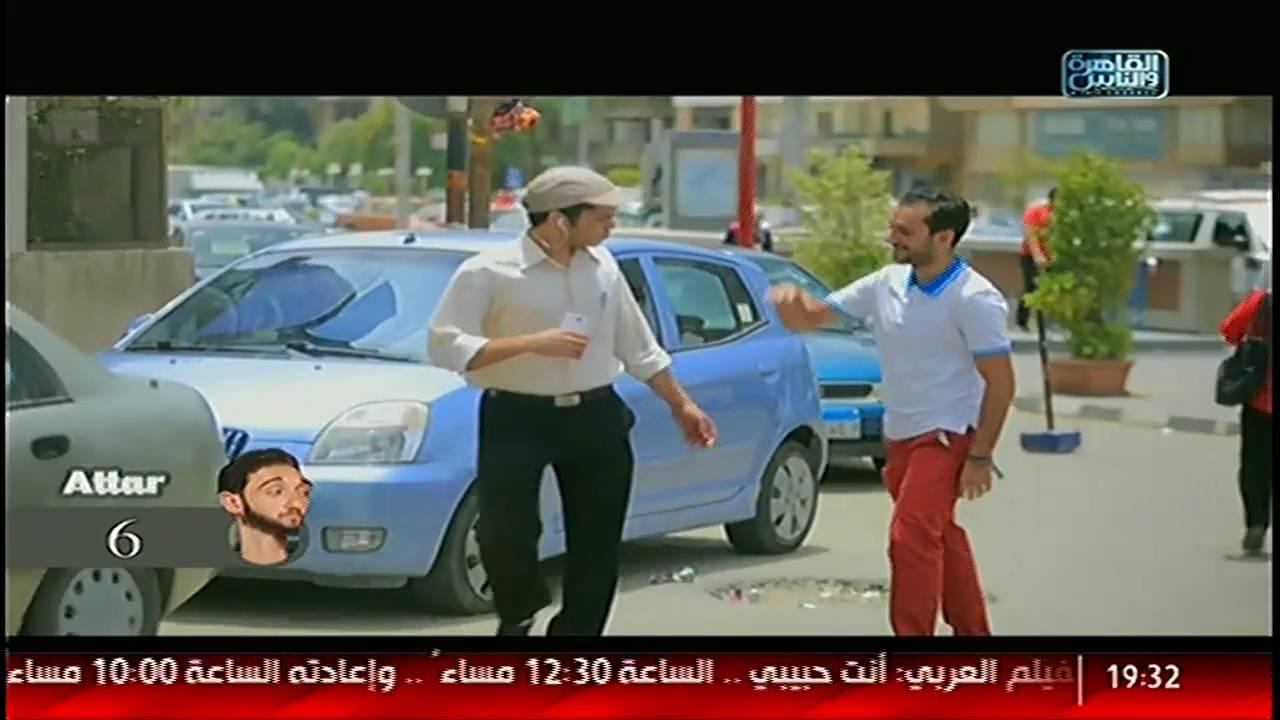 #المهيسون| شوف عطار وهو بيحاول يدوس على رجل الناس