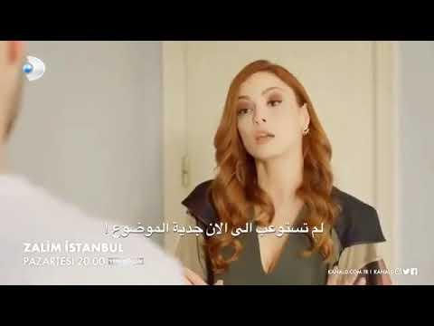 مسلسل إسطنبول الظالمة 15