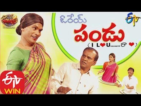 Extra Jabardasth| 13th December 2019   | Full Episode | Sudheer,Bhaskar| ETV Telugu