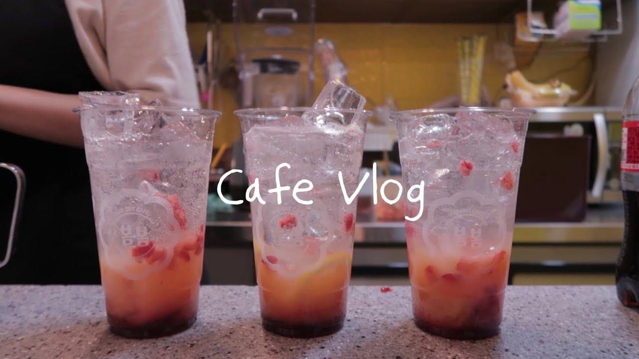 ENG) cafe vlog |봄봄 카페 브이로그 🌼| 카페 알바 브이로그 | 음료 제조영상 ♥