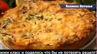 Домашние  Рецепты как у Мамы!  Новогодние рецепты   Видео рецепты   OK