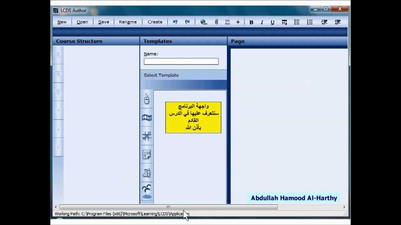 MICROSOFT LCDS TUTORIAL DOWNLOAD