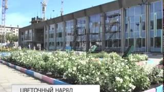 Городской дворец культуры готовится к конкурсу на лучшее благоустройство территории(, 2015-06-10T07:05:48.000Z)