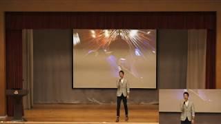 Publication Date: 2020-11-02 | Video Title: 2019-09-27 佛教茂峰法師紀念中學 達人講座(嘉賓講