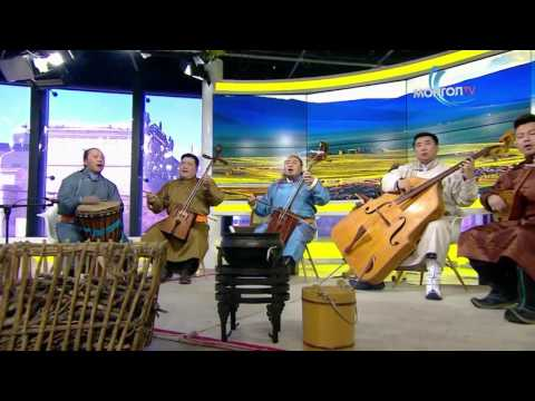 Khusugtun- Praise of Chinggis Khaan/ Чингис Хааны Магтаал studio version