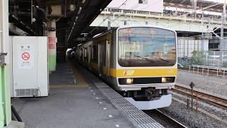 JR東日本 中央・総武線 E231系 八ミツB40編成 各駅停車 西船橋駅 発車