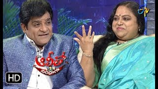 Alitho Saradaga | 7th January 2019   | Saritha (Actress)  | ETV Telugu