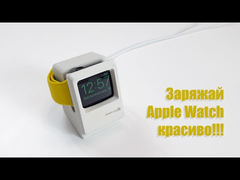 Док-станция для Apple Watch за 342 рубля