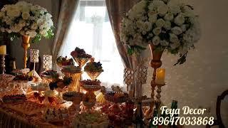 Свадебный фуршет!Москва  От Feya Decor. 89647033868