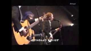 1968 作詞:北山修 作曲:加藤和彦 2002.11.17 新結成記念解散音楽會より.