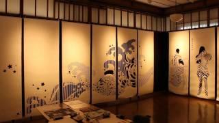 伊勢で初開催の坤柄紙(こんがらし)の展示風景