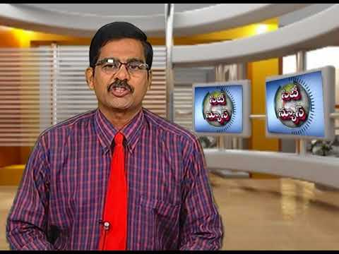 Guntur Siti News 22 11 17 morning