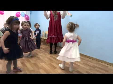 Танец-игра У меня, у тебя я/с Берёзка Старый Крым